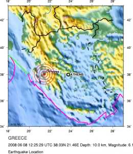 Earthquakes and Wildfires Make Property Insurance Greece Essential