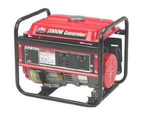 Buy Backup Generators